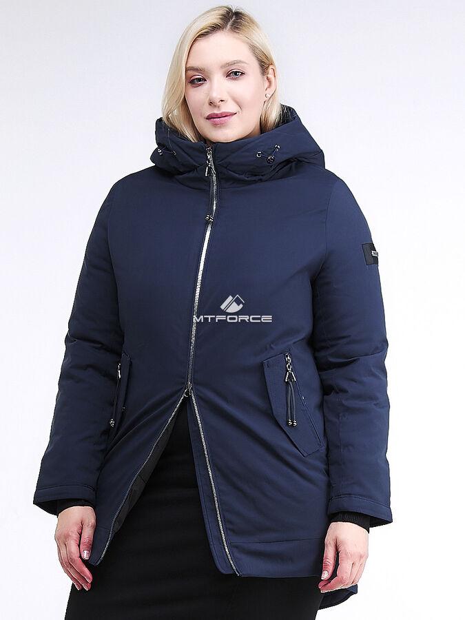 Женская зимняя классика куртка большого размера темно-синего цвета
