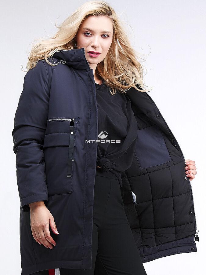 Женская зимняя молодежная куртка большого размера темно-синего цвета