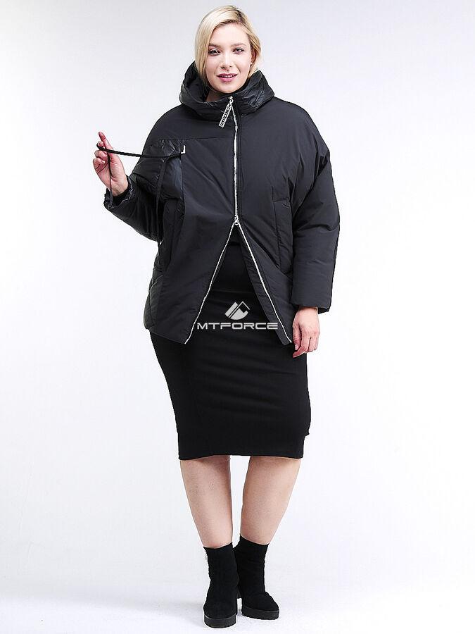 Женская зимняя классика куртка стеганная черного цвета в Находке