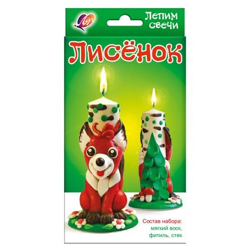"Набор лепим свечи ""Лисенок"""