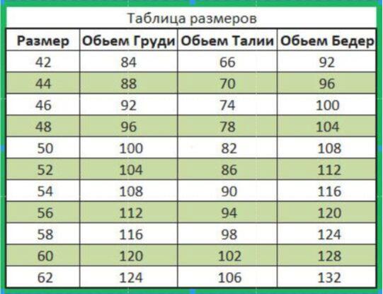 """Сарафан с карманами, """"КИВИ"""" (730-1)"""