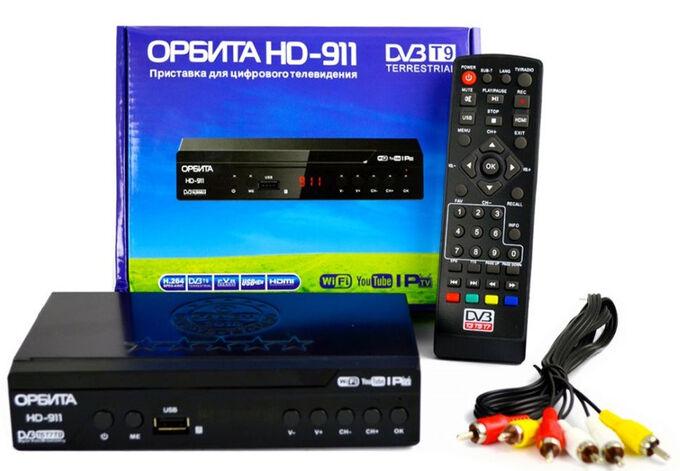 Цифровой ресивер DVB-T9 Орбита HD-911