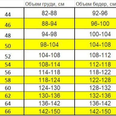 Ветровка-7861