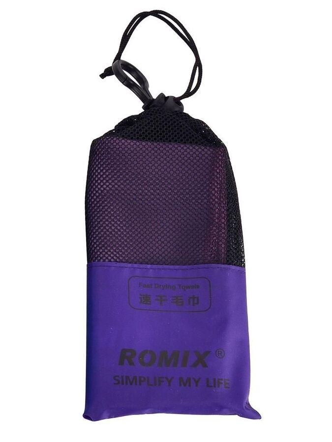 Полотенце в мешочке ROMIX