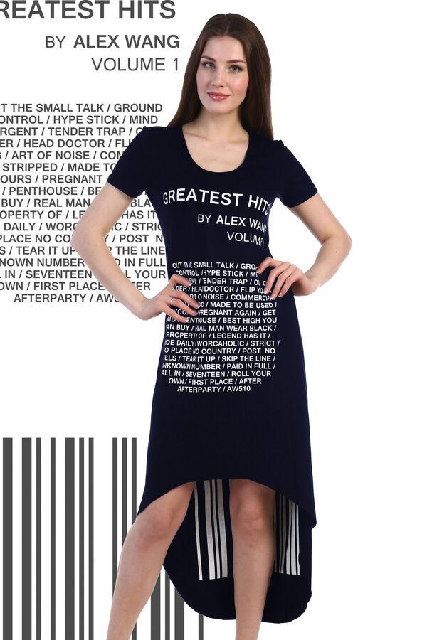 Платье Хит Размеры: 42, 46, 48; Артикул: 002874; Модель: Платье Хит; стиль: молодежный, пляжный, повседневный; силуэт: полуприлегающий; рукав: короткий рукав; рисунок: надпись, крупный принт, разное;