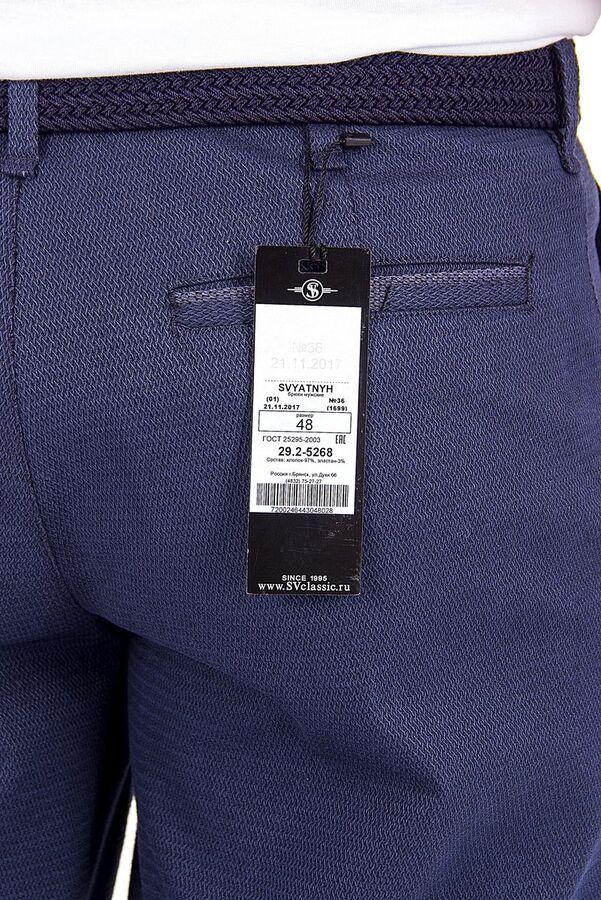 брюки              29.2-5268