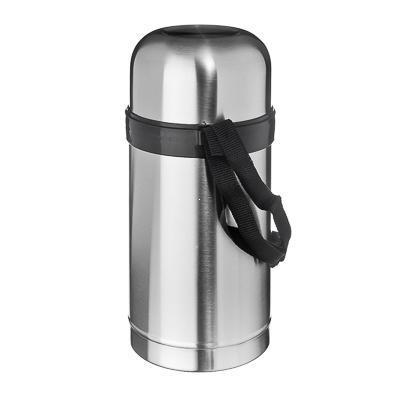 Термос металлический Суповой 1л с широким горлом (073)