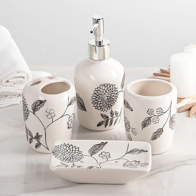 Набор аксессуаров для ванной комнаты «Герберы», 4 предмета (дозатор 370 мл, мыльница, 2 стакана)
