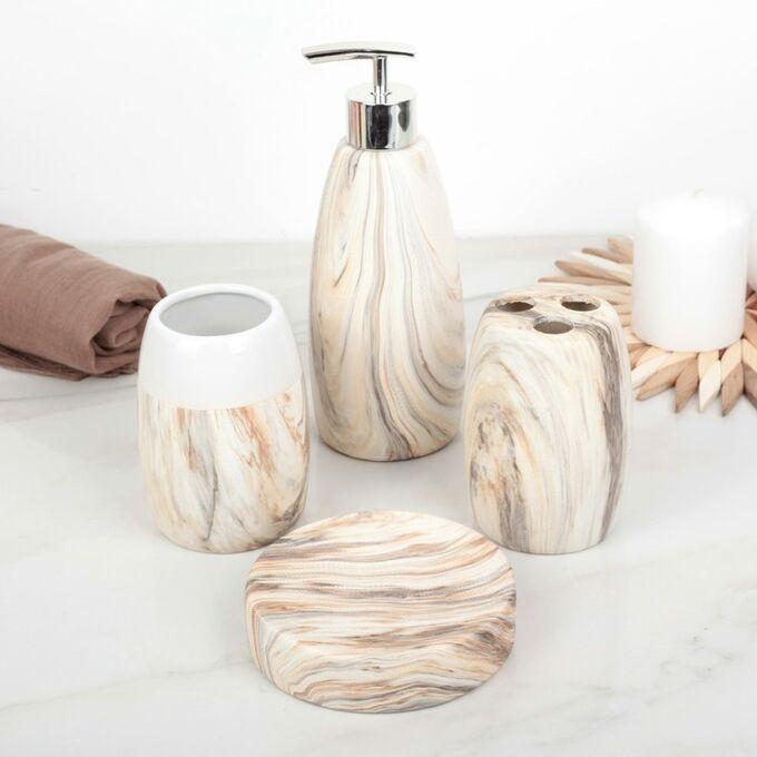 Набор аксессуаров для ванной комнаты «Мрамор», 4 предмета (дозатор 450 мл, мыльница, 2 стакана), цвет бежевый