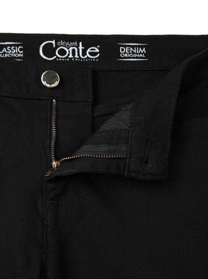 """Классические прямые джинсы с эффектом """"мгновенная коррекция живота"""" CON-43B CON-43B"""