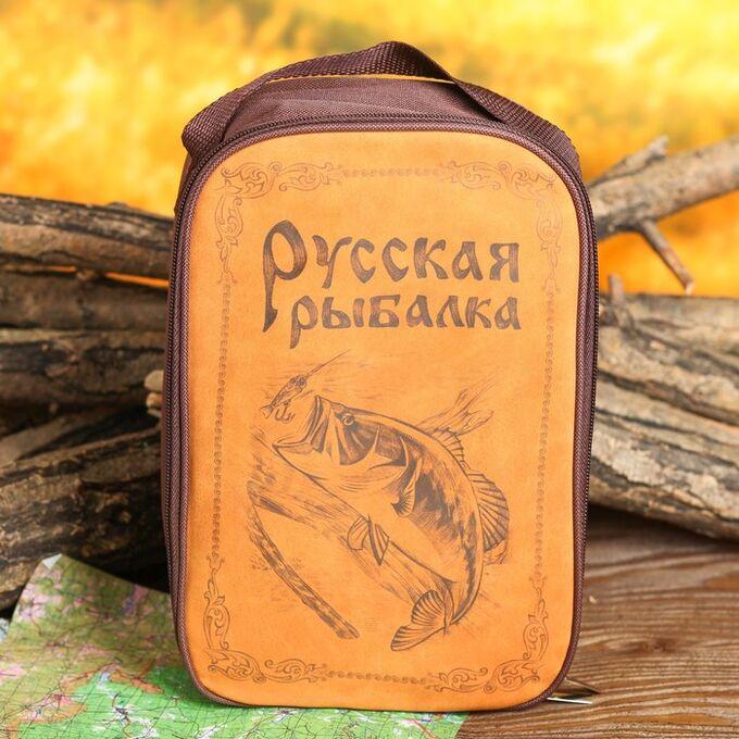 Набор «Русская рыбалка»: термос 500 мл, кружка 200 мл, 2 шт., время сохранения тепла 24 ч