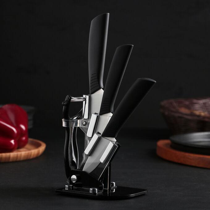 Набор кухонный «Ночь», 4 предмета, на подставке, цвет чёрный 853763