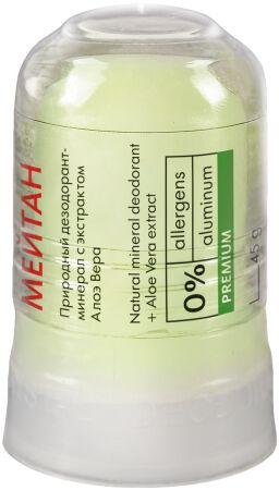Природный дезодорант-минерал с экстрактом алоэ вера