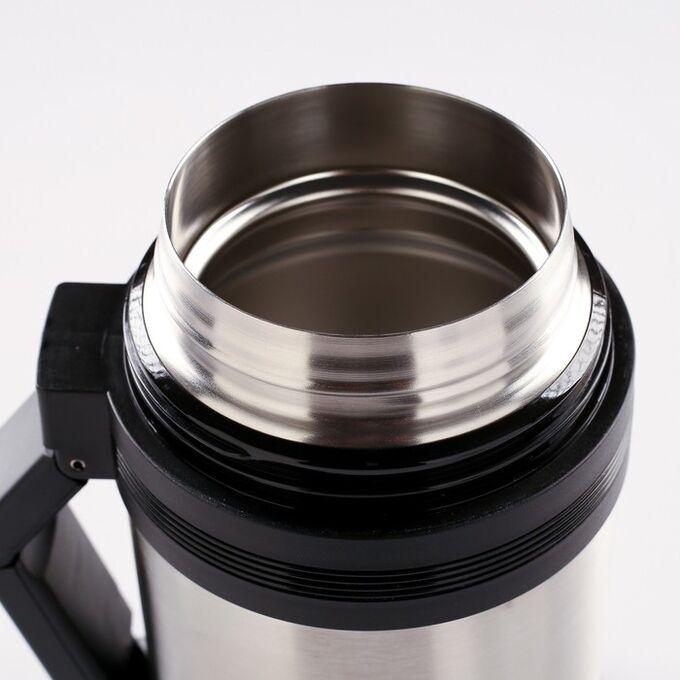 """Термос для еды """"Арктика"""", 800 мл, вакуумный,  2 чашки, микс"""