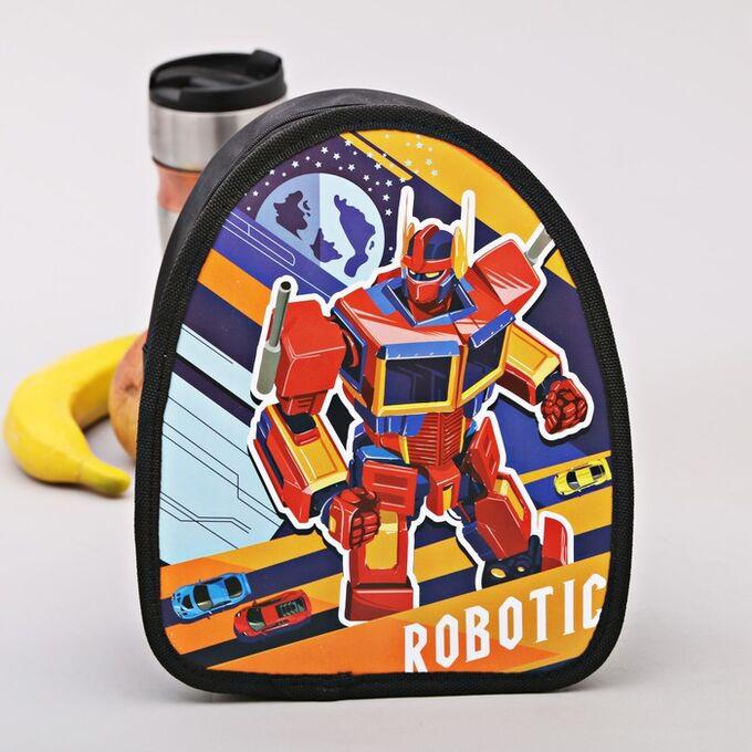 Рюкзак-термосумка «Робот», 3.5 л