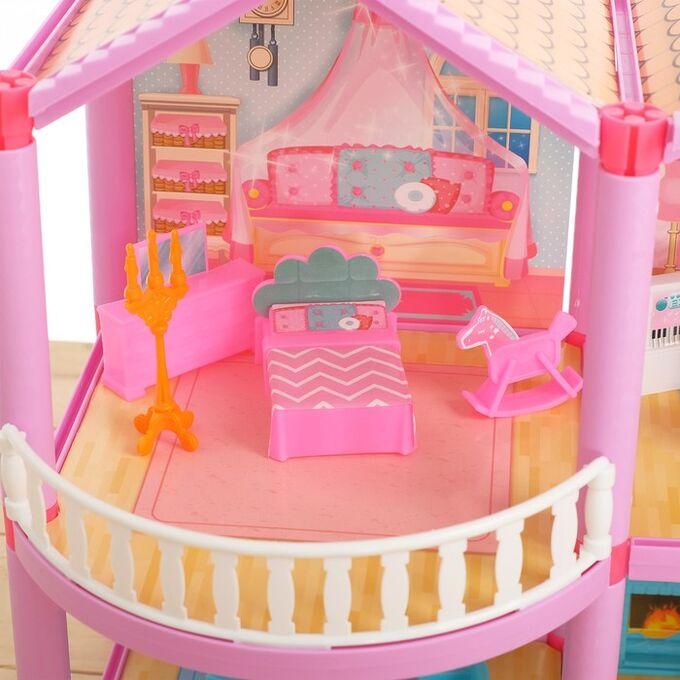 Дом для кукол «Кукольный домик», с мебелью и аксессуарами