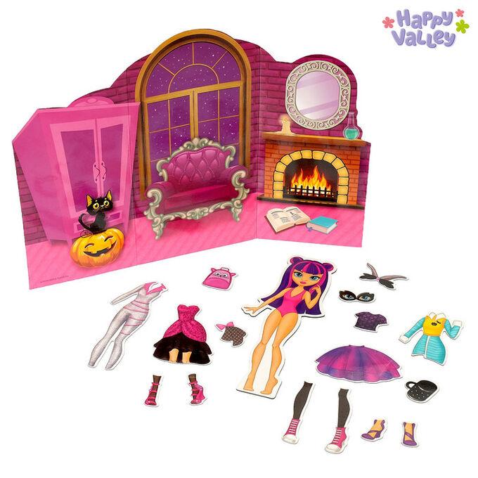 Магнитный набор с куклой, фоном и наклейками «Красотка Сандра»