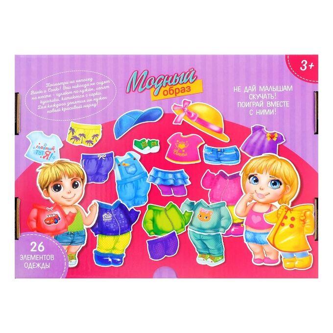 Магнитный набор в коробке «Ваня и Соня»
