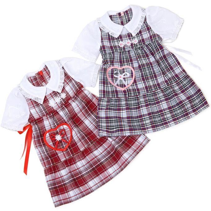 Платье Шотландка №6 в Комсомольске-на-Амуре