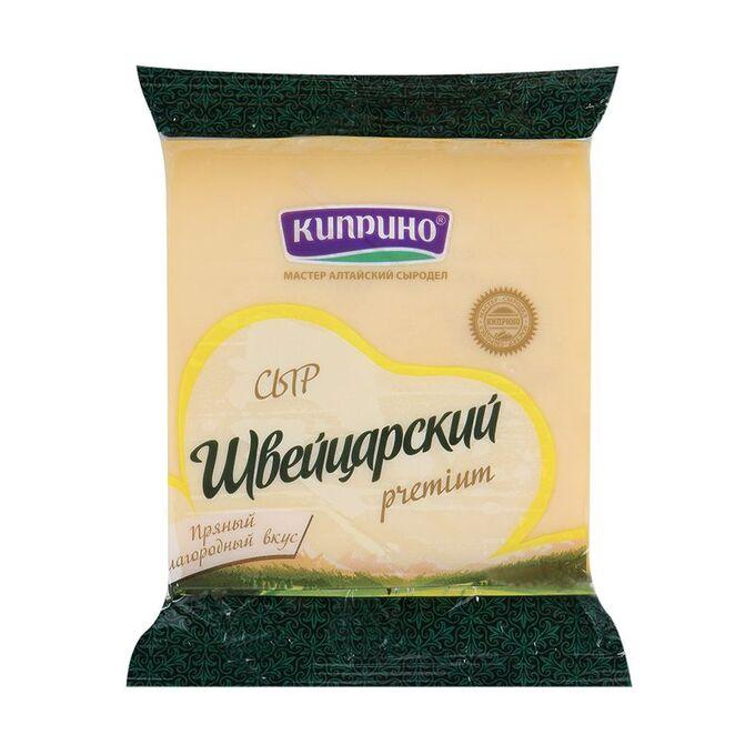 Сыр Швейцарский, 50%, флоупак, Киприно, 300г