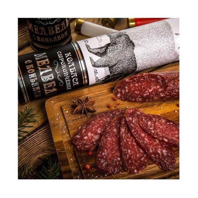 Колбаса из медведя с коньяком сырокопченая в подарочной упаковке, Деликатес Дичь, 230г