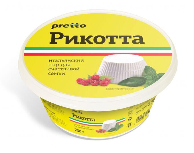 Сыр Рикотта 250 гр