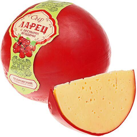 Сыр Ларец с лесными ягодами 50%