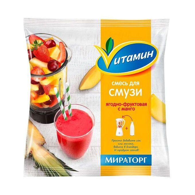 Смесь для смузи ягодно-фруктовая с манго, замороженная, Vитамин, 300г