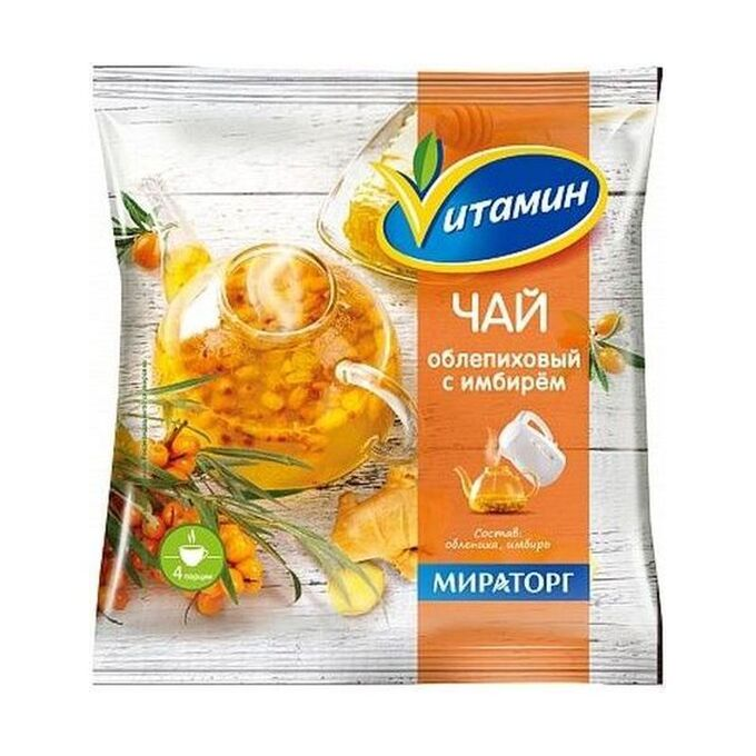 Чай Облепиховый с имбирем, замороженный, Vитамин, 300г