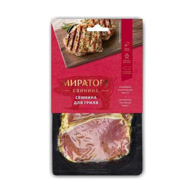 Свинина, стейк Свинина для гриля, замороженный, Df, Мираторг, 400г