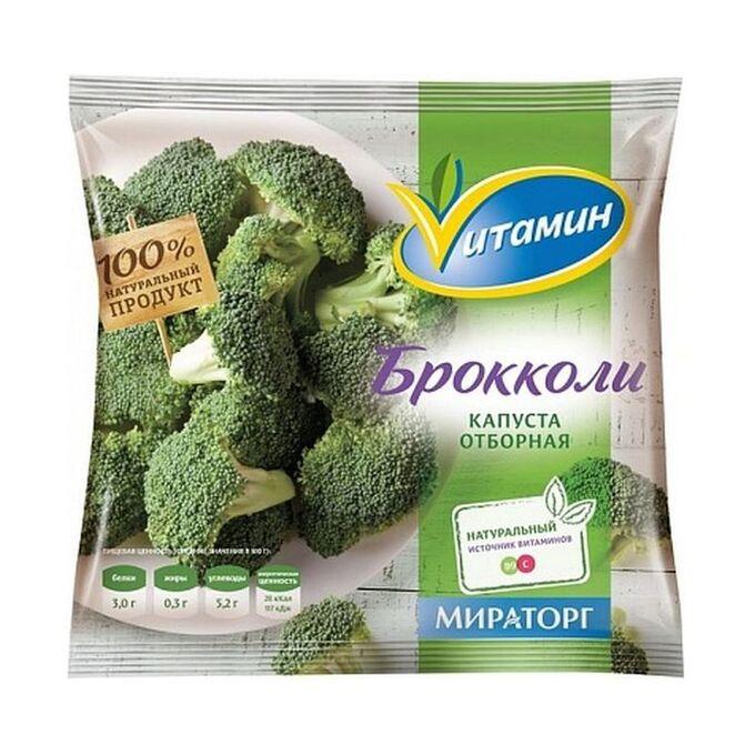 Брокколи капуста замороженная 20-40мм, Vитамин, 400г