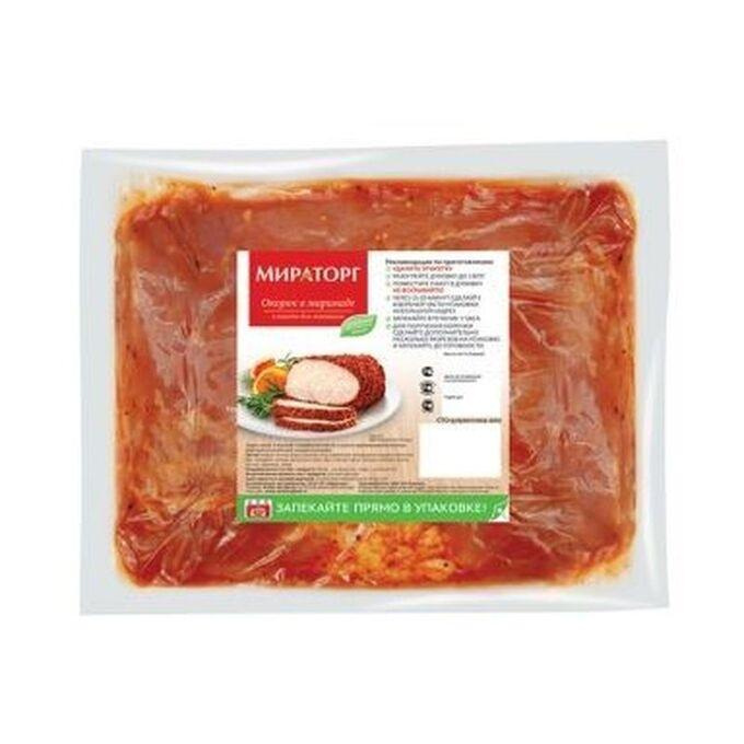 Окорок свиной бескостный в маринаде, замороженный, Мираторг