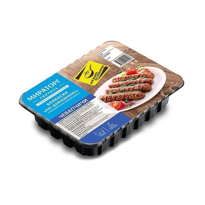 Колбаски Чевапчичи по-домашнему, замороженные, Гзмс, 300г