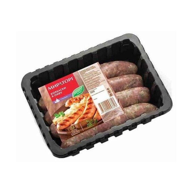 Колбаски свиные к пиву, замороженные, ГЗМС, Мираторг, 400г