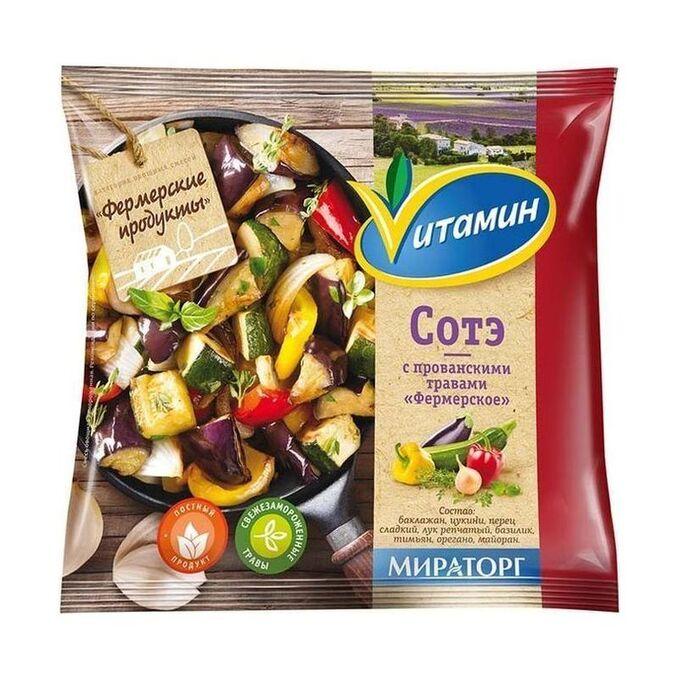 Смесь овощная Сотэ с прованскими травами, замороженная, Фермерские Продукты, Vитамин, 400г