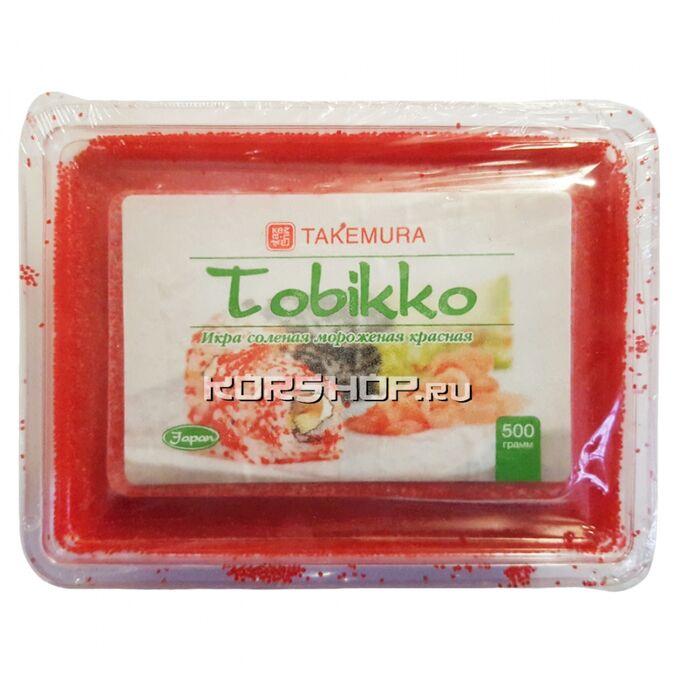 Икра Тобико Красная 500 гр Takemura
