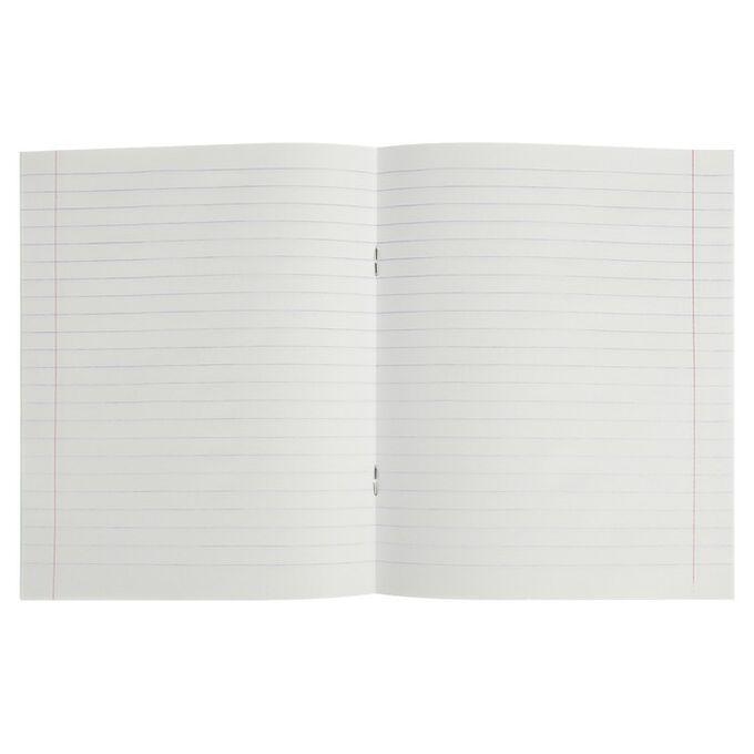 Набор первоклассника Calligrata, 40 предметов