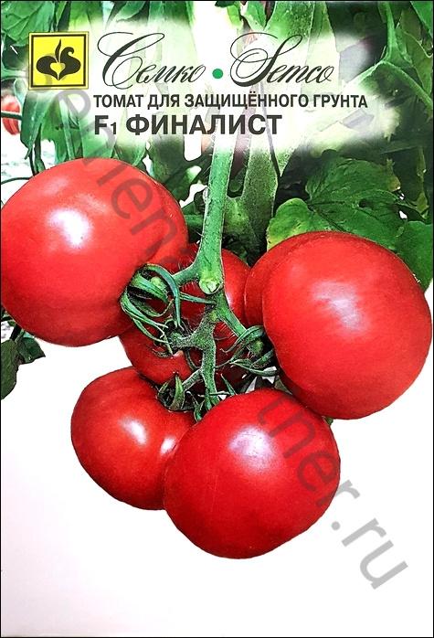 ТМ Семко Томат Финалист F1/ Раннеспелые гибриды с округлыми плодами массой 100-250 г