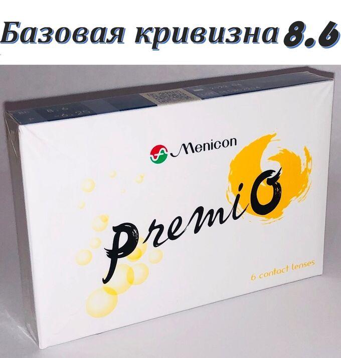 Мягкие контактные линзы Premio bc8.6 (6 линз) ПЛЮС