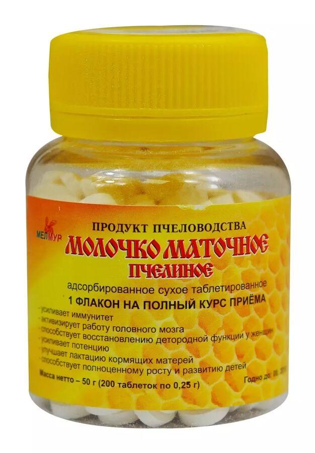 Простатит маточное молочко семена от простатита