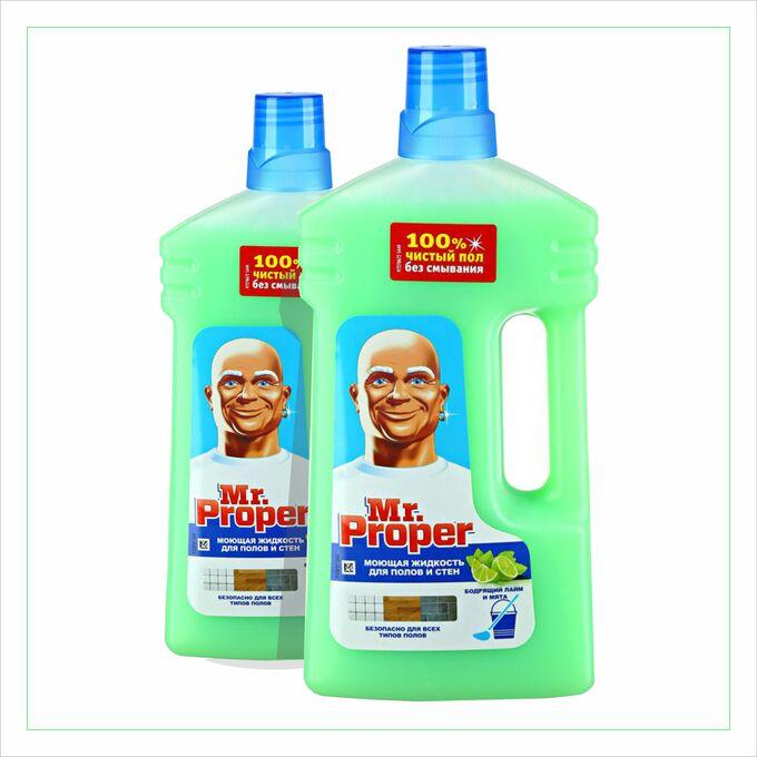 MR PROPER Моющая жидкость для полов и стен Бодрящий лайм и мята 1л