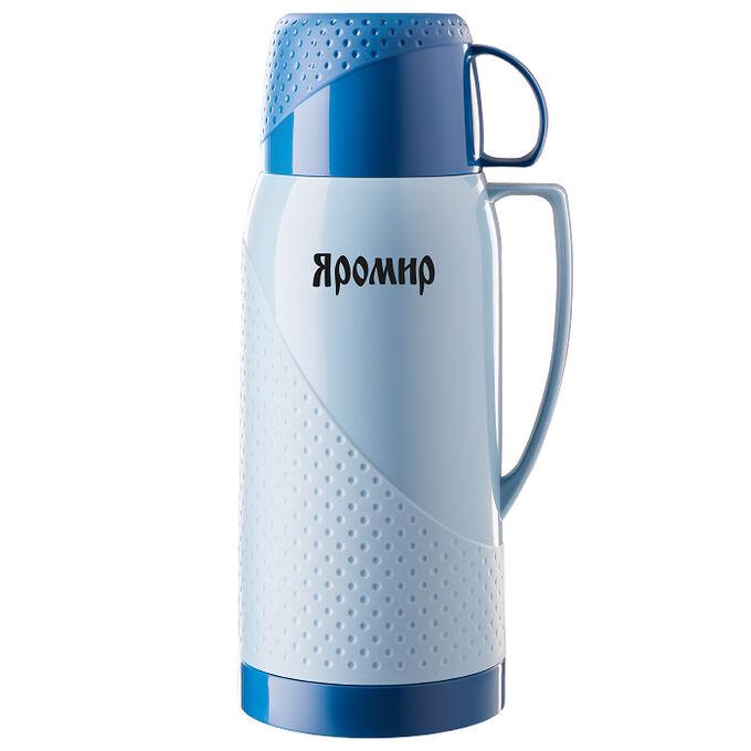Термос 1,8л ЯРОМИР ЯР-2023С серо-голубой