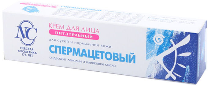 Крем д/лица питательный Спермацетовый д/сухой и норм. кожи 40мл