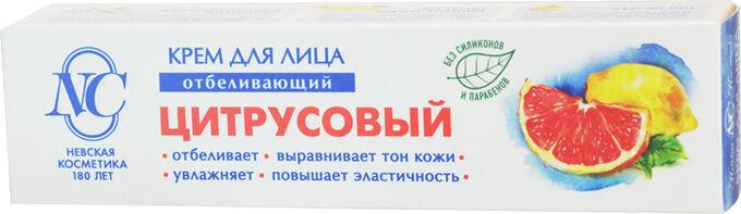 Невская косметика отбеливающий крем цитрусовый купить косметика малефисента от мак купить