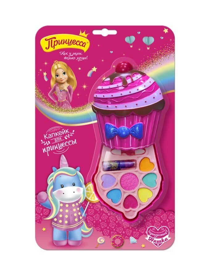 Детская косметика принцесса купить оптом guerlain декоративная косметика купить