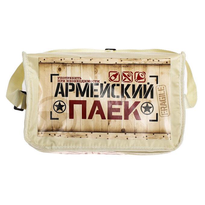 """Термосумка с внутренней перегородкой """"Армейский паек"""", 16 л"""