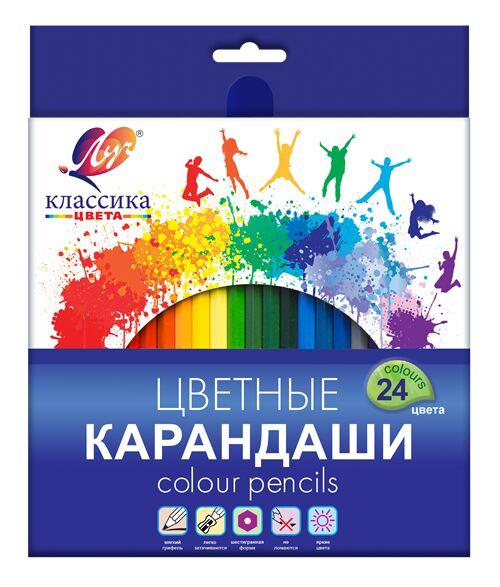 """Карандаши цветные шестигранные """"""""Классика"""""""" 24 цвета (деревянные)"""