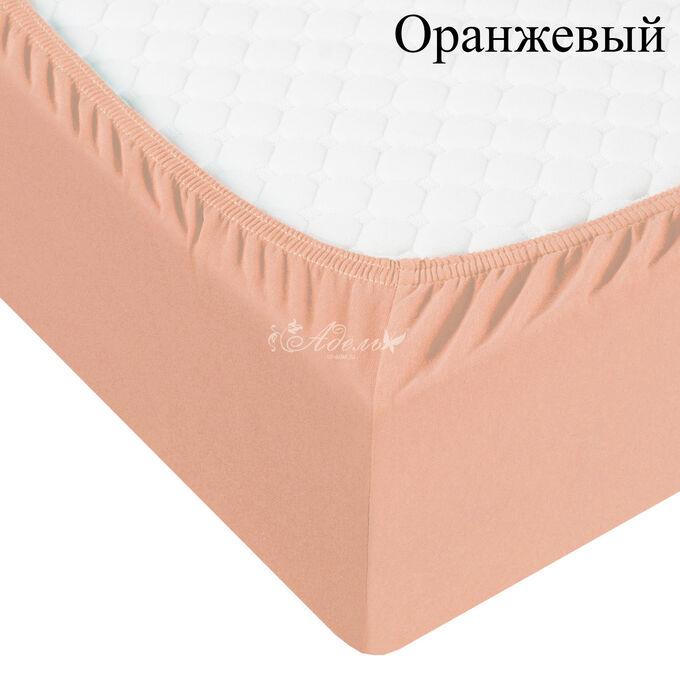 Простыня трикотажная на резинке 180*200*20(оранж) во Владивостоке