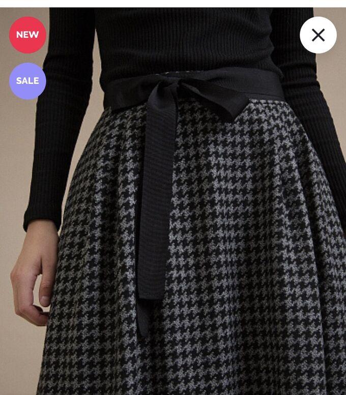Суперская юбка во Владивостоке