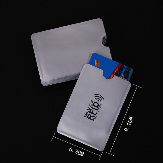 Чехол для карт с защитой от считывания 1 шт!